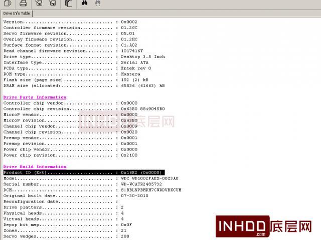 数据恢复设备PC-3000硬盘支持的家族列表