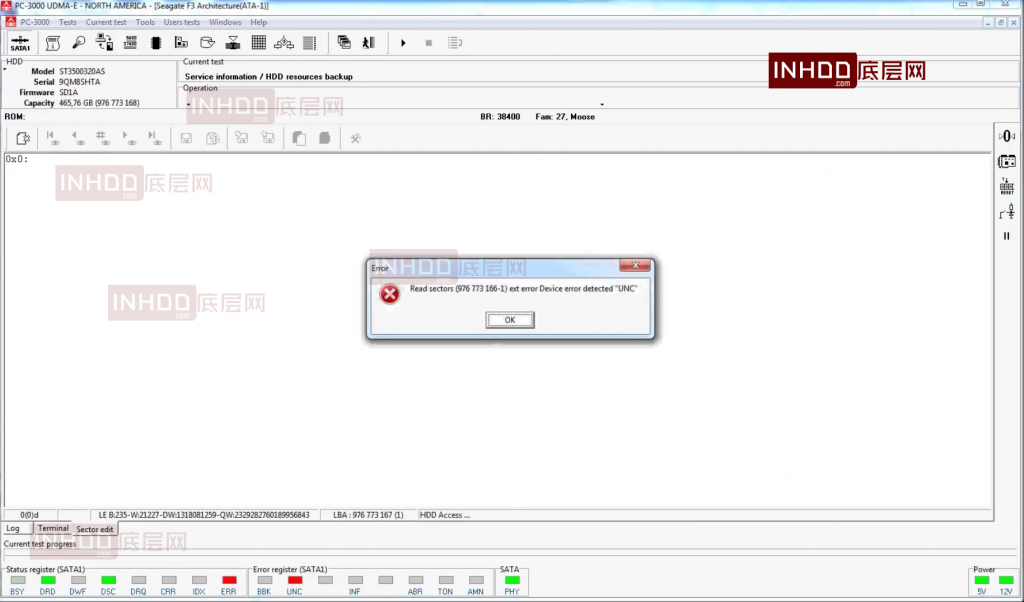 希捷F3数据恢复ServiceArea服务区加载问题的解决